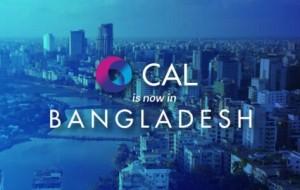 Capital Alliance enters Bangladesh Merchant Banking