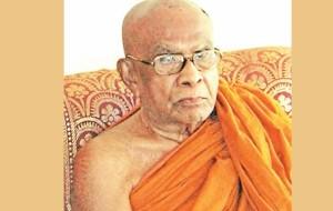 Most Venerable Agga Maha Panditha Rajakeeya Weligama Gnanarathana Maha Nayaka Thera: